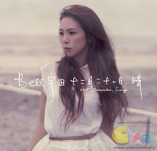 bell宇田-带我走吉他谱
