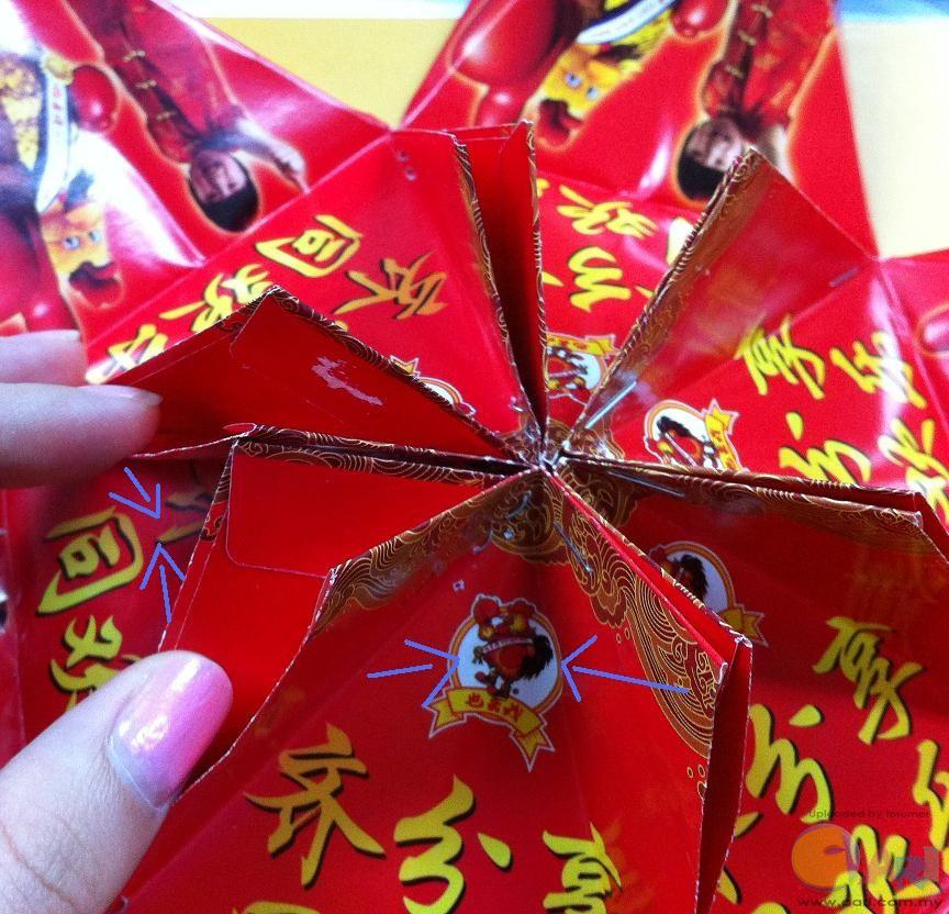 红包封 - 星星灯笼 - 手工艺品