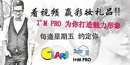 impro-banner-500.png