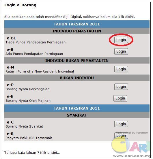 Login e-Borang 1.jpg