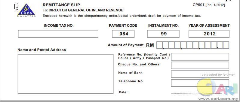 Payment slip CP501.jpg