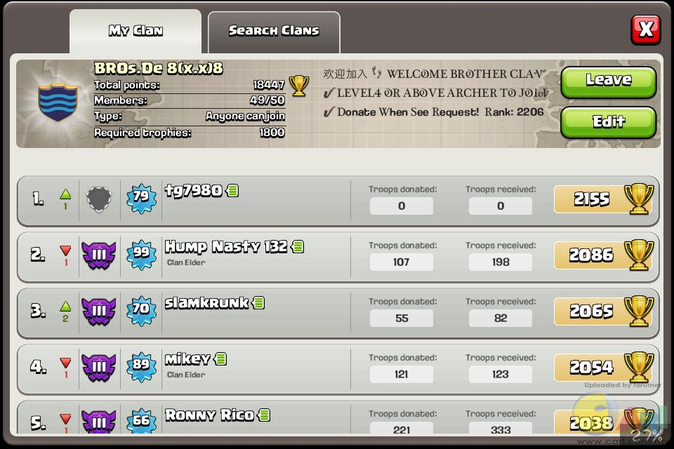 Как сделать много денег в clash of clans
