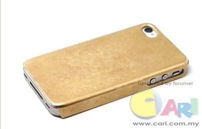 盘点最贵的iPhone手机壳