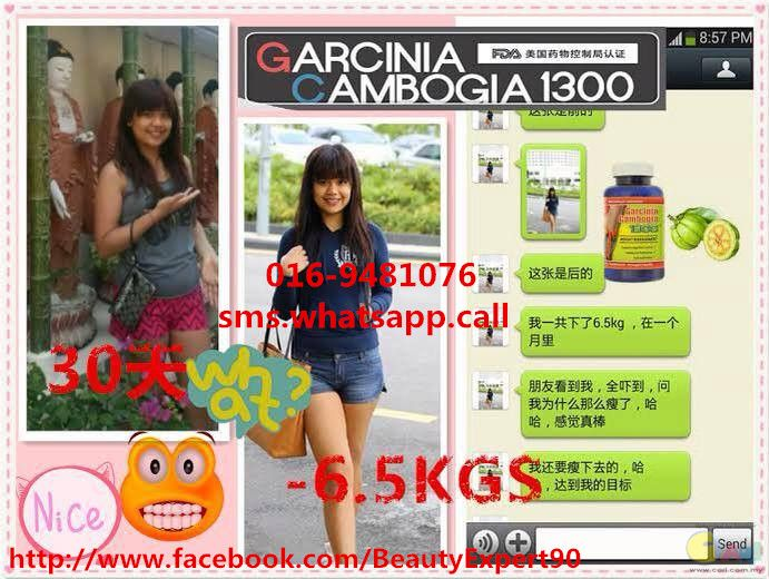 garcinia cambogia 1300 recommended dosage