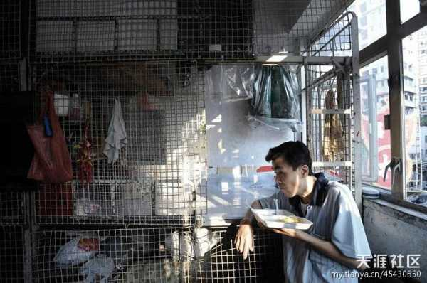 港币10元图片_80%住鸟笼的国家 对比 10%住狗笼的国家。。。 - 人在海外 - 地方州 ...
