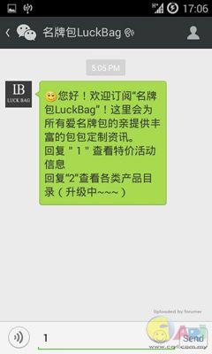 惠州微信400元全套