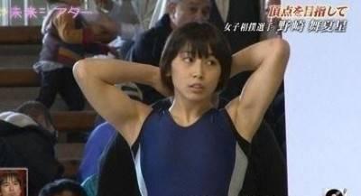 「史上最可爱女相扑手」