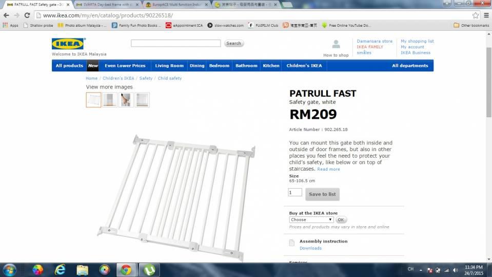 Ikea Day Bed Gumtree London ~ Ikea 安全门栏和单人铁床架  母婴用品与童装  买卖