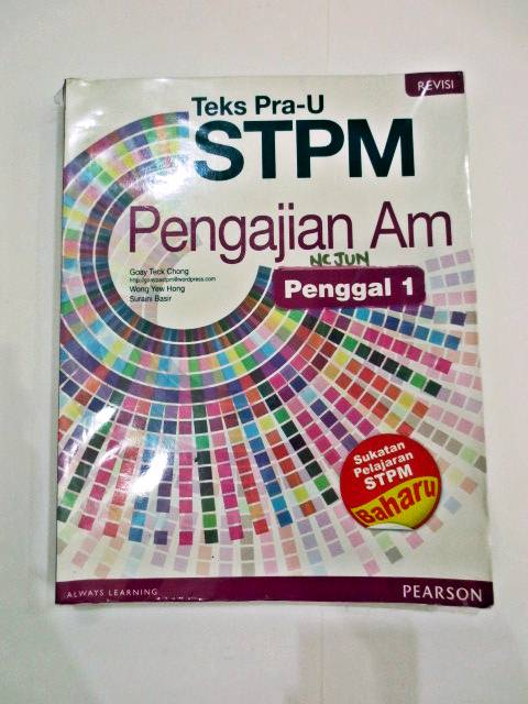 mathematics coursework stpm 2015 sem 2