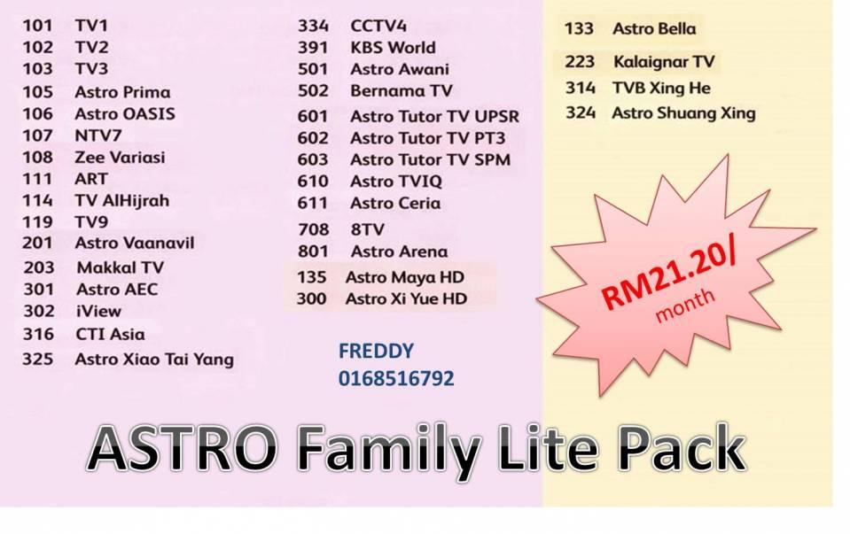 Astro Family Lite.jpg