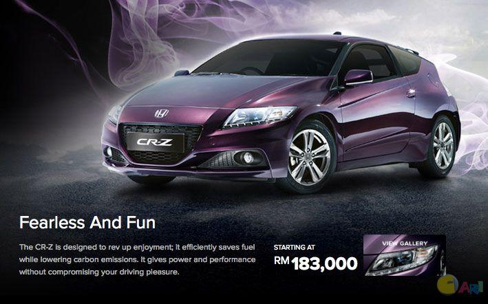 ���� Honda CRZ �� Civic Hybrid �¼۸�