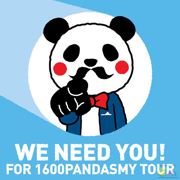 Panda want you������