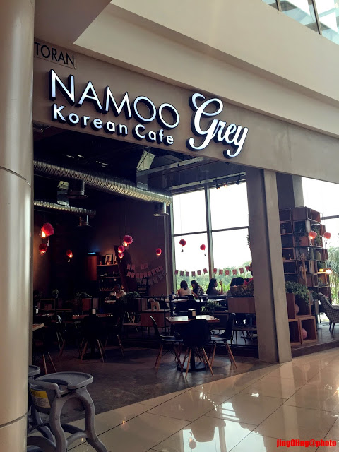 ���翧����  NAMOO GREY