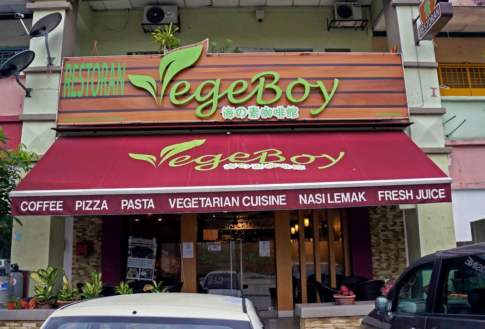 ��ʳ�ߺ�ȥ��  Vegeboy �����ؿ��ȹ�