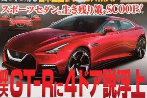 �¿�Nissan GT-R�Ƴ����Ű棿