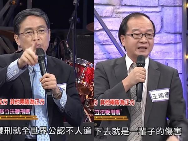 吴宗宪节目谈 鞭刑 被谯 新加坡网友留言批评