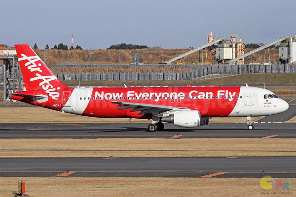 issues at airasia How to check airasia bookings airasia is a low-cost airline based in malaysia that offers domestic and international flights to over 400 cities in 25.