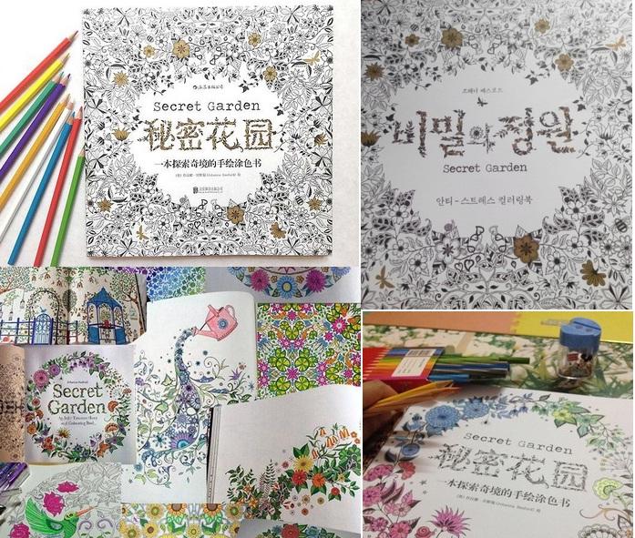 Secret Garden Coloring Book Free 1 Mini Book