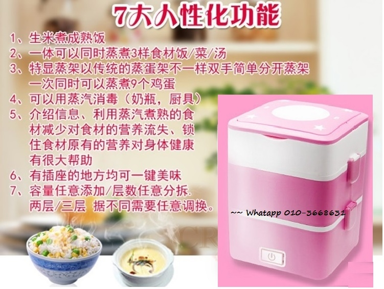 plastic rice cooker instructions