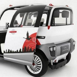 Fomm Concept One : Kereta Elektrik Kalis Tsunami Jepun
