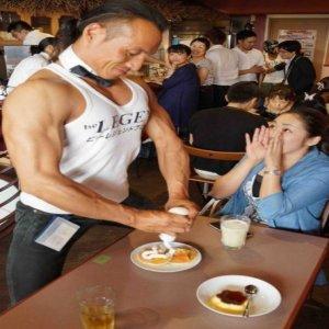 Restoren Di Jepun Sediakan Abam Sado Picitkan Mayo Untuk Anda