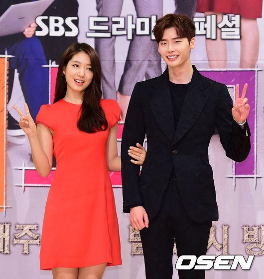 Lee Jong Suk dan Park Shin Hye bercinta?