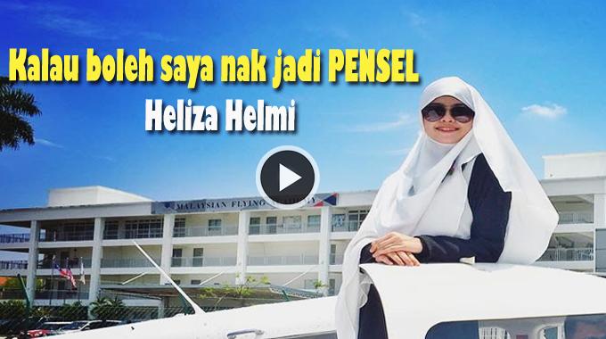 """""""Kalau Boleh Saya Nak Jadi Pensel"""" �C Heliza Helmi"""