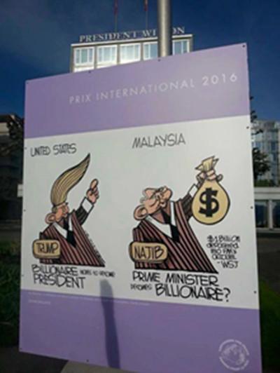 Kartunis Zunar memalukan Malaysia tetapi mendapat pengiktirafan diluar Negara?