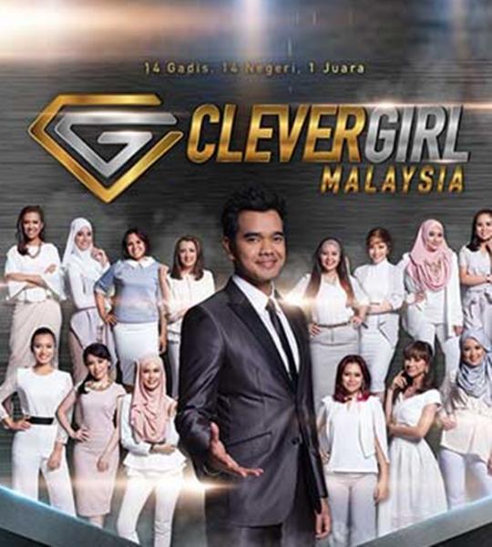fatin , peserta dari kelantan muncul juara clever girl malaysia (cgmbagaimanapun, penerbit program itu menerima dengan hati terbuka dan mendakwa peserta peserta masih gugup dan hilang fokus untuk menjawab soalan mudah