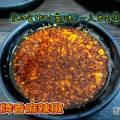 04【覓食情報】小琉球吃什麼?新鮮美食情報推薦 2