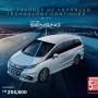 大马本田推出2018年首款车—Honda Odyssey 7人座驾,售RM254,800