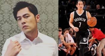 """篮球赛也可以拍成节目? 传周杰伦""""天价""""搭林书豪加盟"""