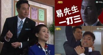 【同盟】易先生大叔魅力爆发! 55岁欧瑞伟打出春天!