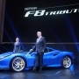 搭载最强V8引擎!Ferrari F8 Tributo登入大马!