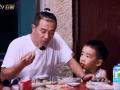 【爸爸去哪儿】陈小春不夹菜给儿子 Jasper半夜肚子饿偷吃饼干