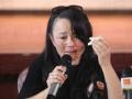"""声泪俱下哭诉""""我不是小三!""""   罗志凤与粉丝一起悼念""""亡夫""""罗宾"""