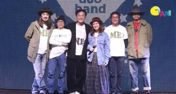陈奕迅与DUO团队心血结晶面世 5首新曲勇夺82个冠军
