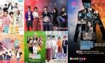 DFKL颁奖典礼首设最受欢迎中文电视剧奖项