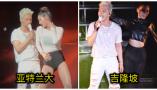 Tae Yang大马开唱少于2小时 女舞者穿上黑裤袜不露肉