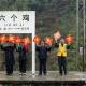 """火车站名""""六个鸡""""  网友戏称是""""鸡年666""""的节奏吗?"""
