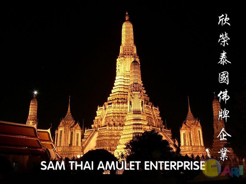 SAM THAI AMULET.jpg