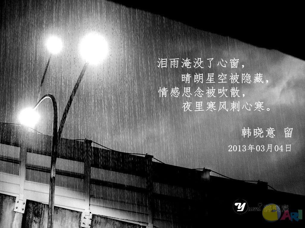 佳作雨2_副本.jpg