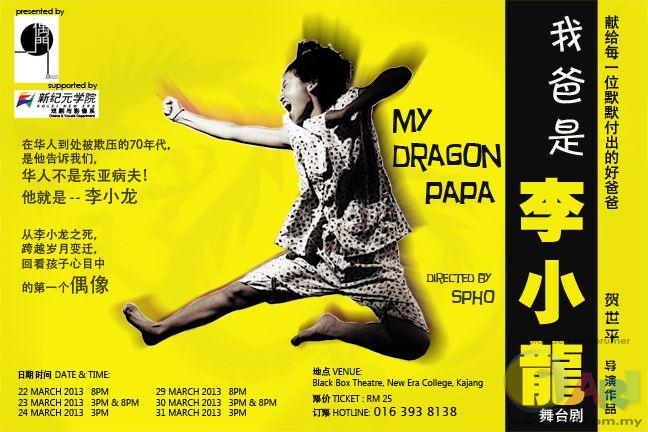 dragon papa