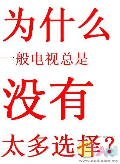 Advertisement.JPG