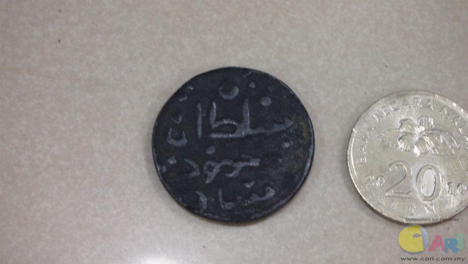 这个是鉴定师鉴定过的马六甲最后一任苏丹马慕沙的锡钱