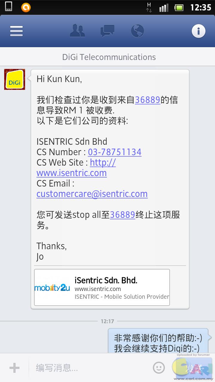 screenshot_2014-02-06_1235.png