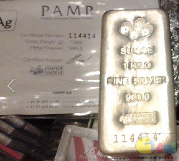 pamp bar.png