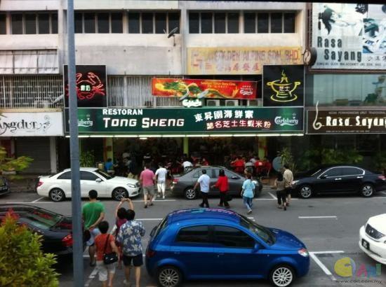 restoran-tong-sheng.jpg