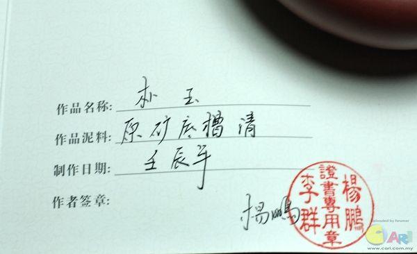 DSC_0593.JPG