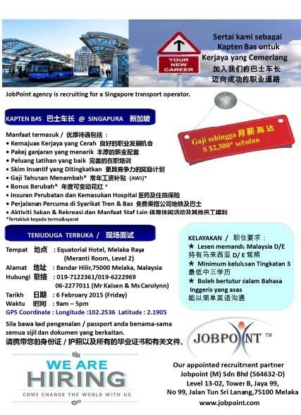 Flyer Chinese.jpg